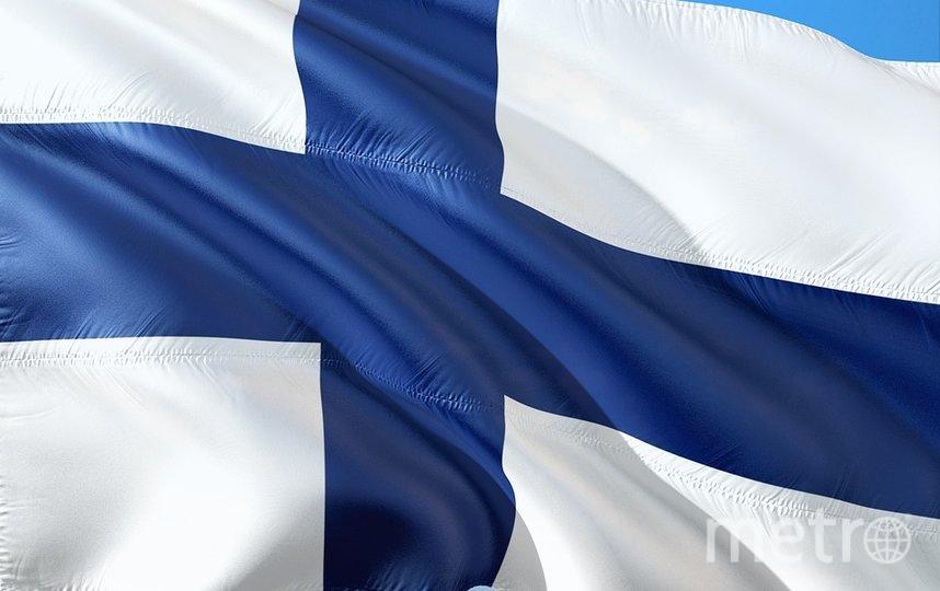 Визы в Финляндию не восстановят. Фото Pixabay