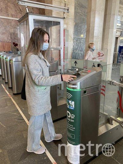 """Сумма скидки будет возвращаться на карту после оплаты проезда на турникете. Фото """"Metro"""""""