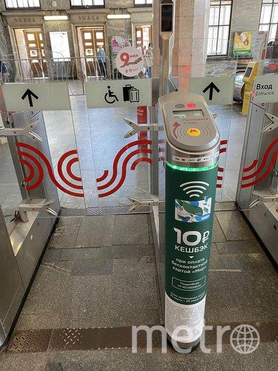 """Оплатить проезд с помощью приложения Mir Pay или Samsung Pay с привязанной картой «Мир»  можно на турникетах, отмеченных стикерами о приеме банковских карт. Фото """"Metro"""""""