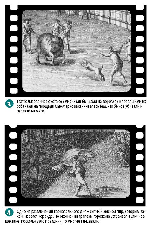 """Экспонаты выставки """"Под маской Венеции"""". Фото Предоставлено организаторами"""