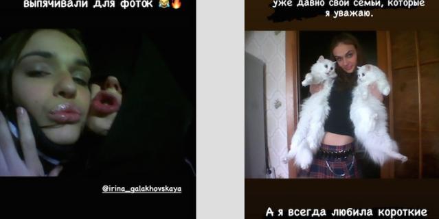 Так Алена Водонаева выглядела до того, как стала знаменитой.