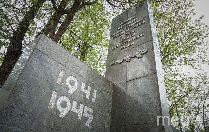 В военный период завод работал для фронта, для Победы, производя мины. Фото Максим Манюров