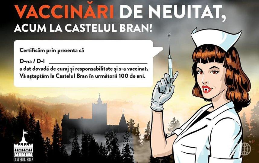 Так выглядит сертификат о вакцинации в замке Дракулы. Фото Facebook: https://www.facebook.com/BranDraculasCastle/?ref=page_internal