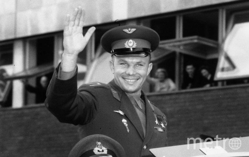 Гагарин, архив. Фото Getty