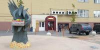 Собянин присвоил статус промкомплекса заводу плавленых сыров