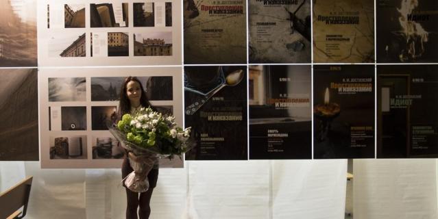 Анна Тихонова защитила диплом.