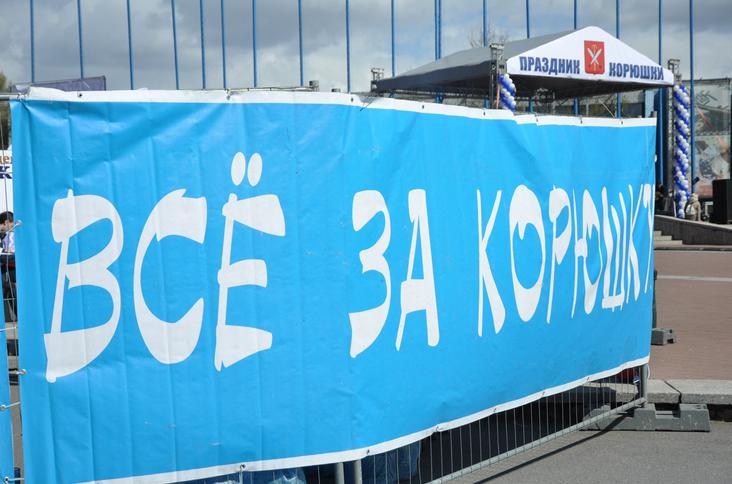 В 2021 году праздник корюшки не состоится. Фото https://vk.com/koryoushka, vk.com