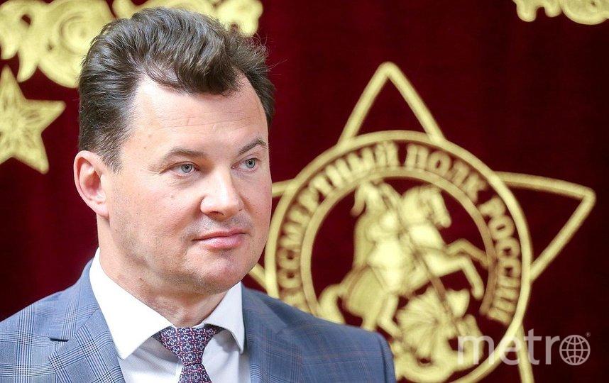 Романенко. Фото duma.gov.ru
