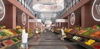 Территорию Сытного рынка в Петербурге реконструируют: когда там появится уличное пространство с ресторанами