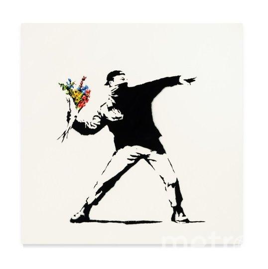 Картину Бэнкси продали на аукционе в Нью-Йорке в три раза дороже начальной цены. Фото  Sotheby's.
