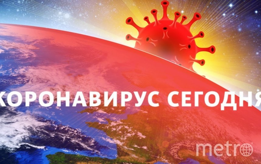 Коронавирус в России: статистика на 15 мая