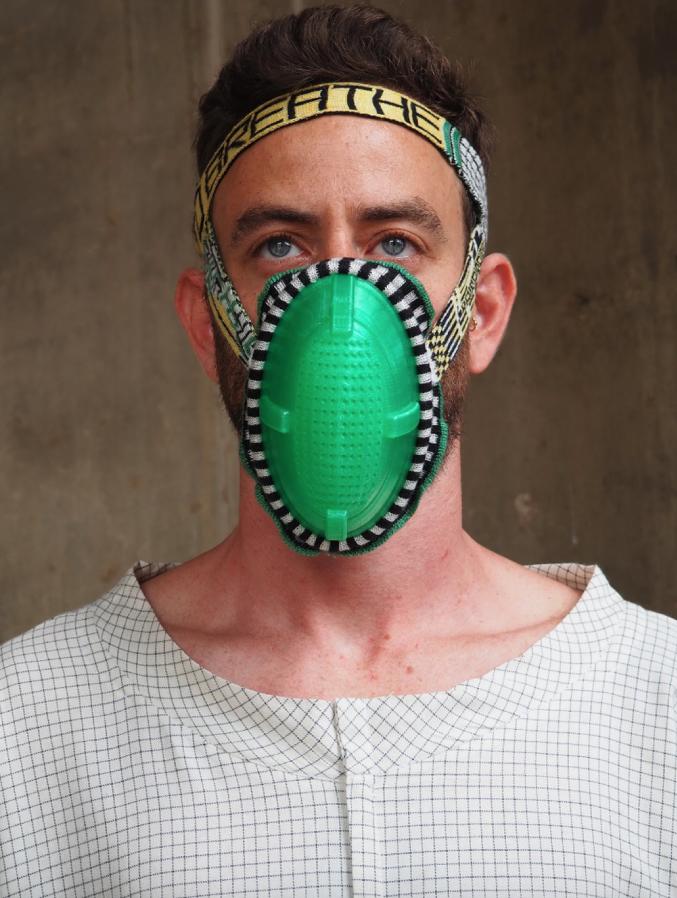 В дизайне сочетаются текстиль и фильтр с максимальной степенью защиты. Фото May Bar