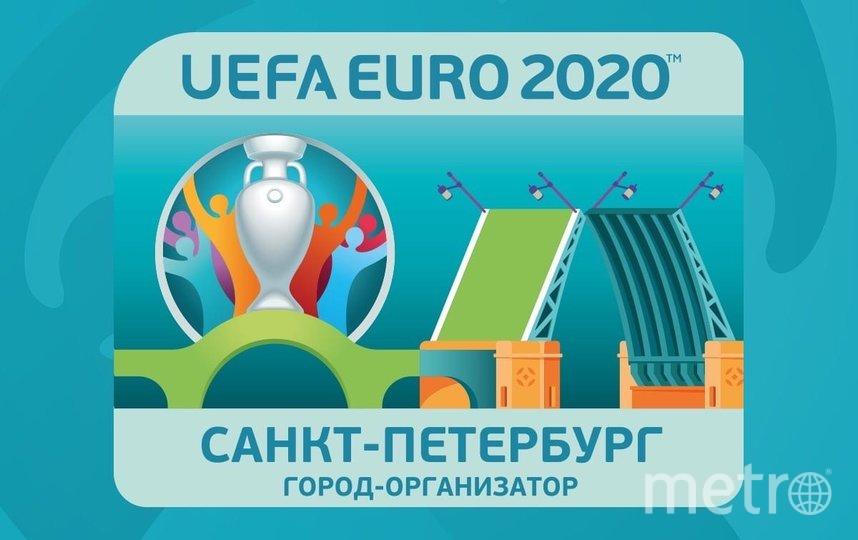 Логотип УЕФА. Фото https://vk.com/euro2020spb, vk.com