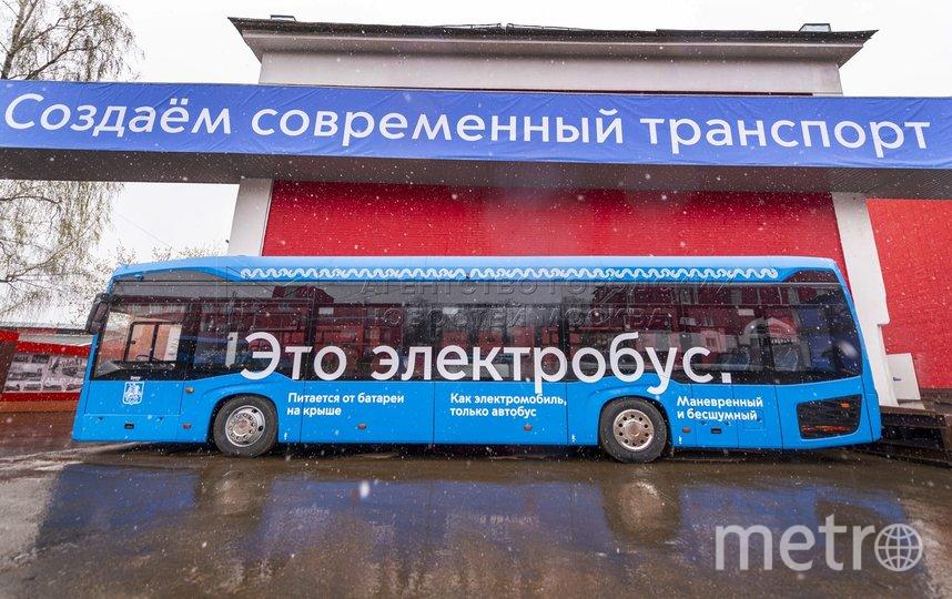"""В столице уже активно используются электробусы. Фото АГН """"Москва"""""""