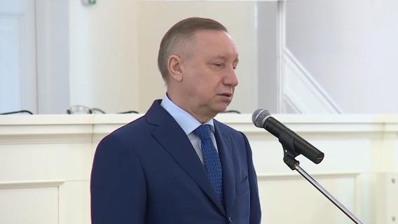Скриншот видеоролика с церемонии в Смольном.