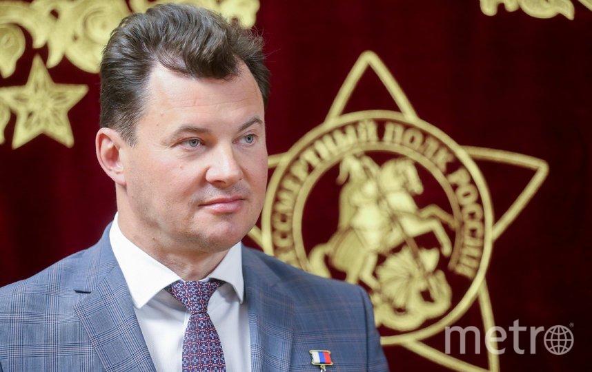 Романенко. Фото с сайта Госдумы РФ