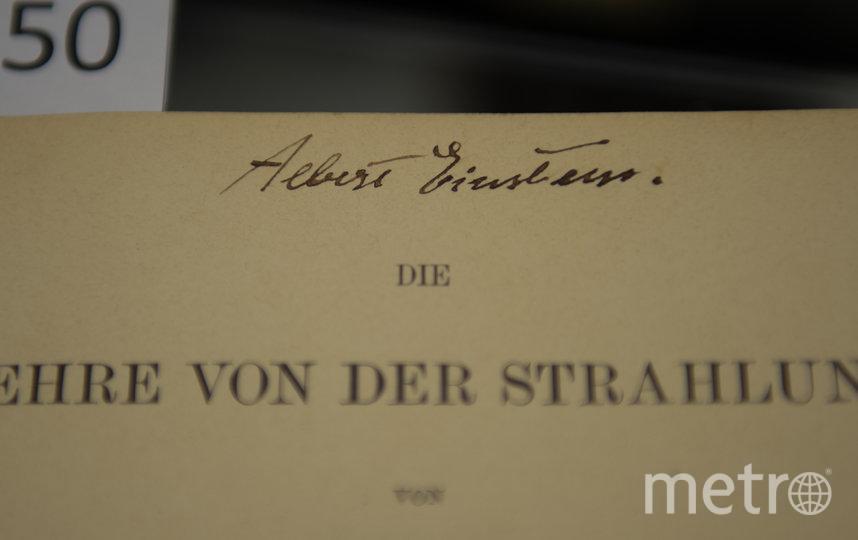 """Альберт Эйнштейн поставил свой автограф на книге об экспериментальной физике. Фото Святослав Акимов, """"Metro"""""""
