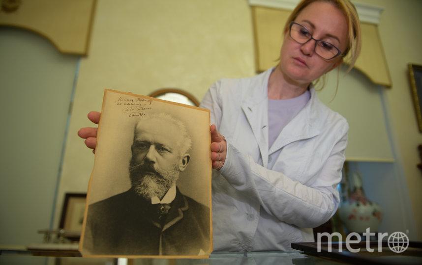 """Чайковский оставил дарственную надпись на своей фотографии за месяц до смерти. Фото Святослав Акимов, """"Metro"""""""