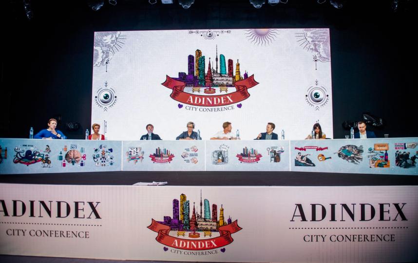 4 июня AdIndex City Conference вновь откроет свои двери в мир рекламы и коммуникаций.