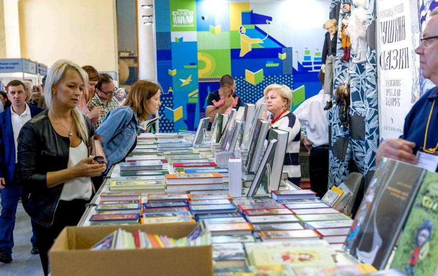 Петербургский книжный салон пройдет в городе с 26 по 29 мая. Фото Предоставлено организаторами
