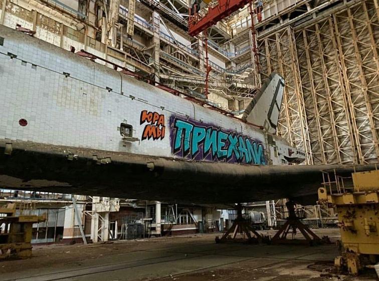 """Граффитисты разрисовали космический корабль """"Буран"""". Фото Мария Баст, https://vk.com/id202195445, vk.com"""