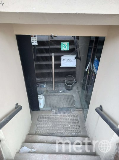 "В Петербурге исчез музей мата. Фото Евгения Назарова, ""Metro"""
