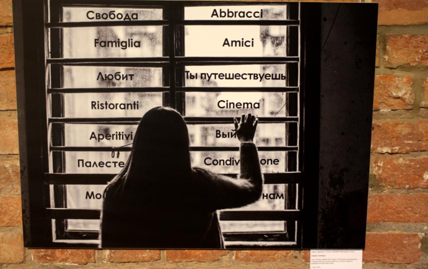 """Валерио Наполеони, 16 лет. """"Свобода"""". Рим, 2020. Фото Татьяны Рыжовой"""