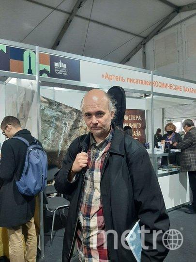 Александр, музыкант. Фото Metro.