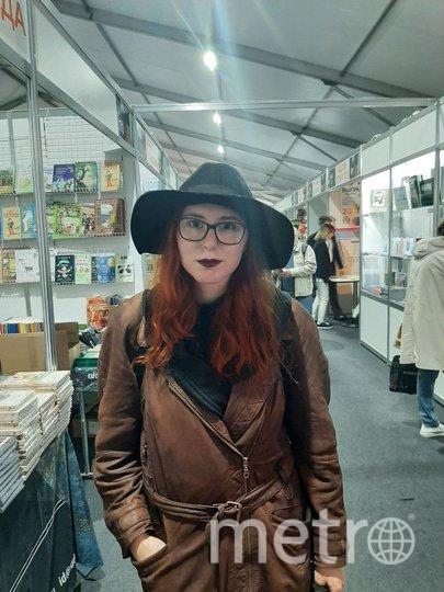 Екатерина, студентка. Фото Metro.