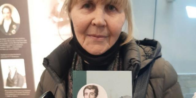 Вера Николаевна, библиотекарь.
