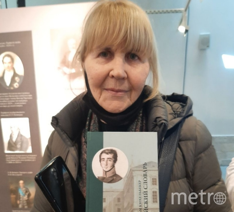 Вера Николаевна, библиотекарь. Фото Metro.