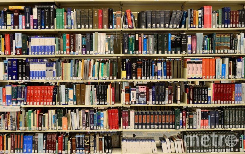 О библиотекарях всегда существовали стереотипы. Фото Pixabay