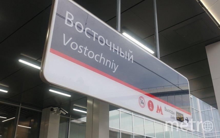 """На """"Восточный"""" переведены 24 пары поездов дальнего следования с Курского вокзала. Фото АГН """"Москва"""""""