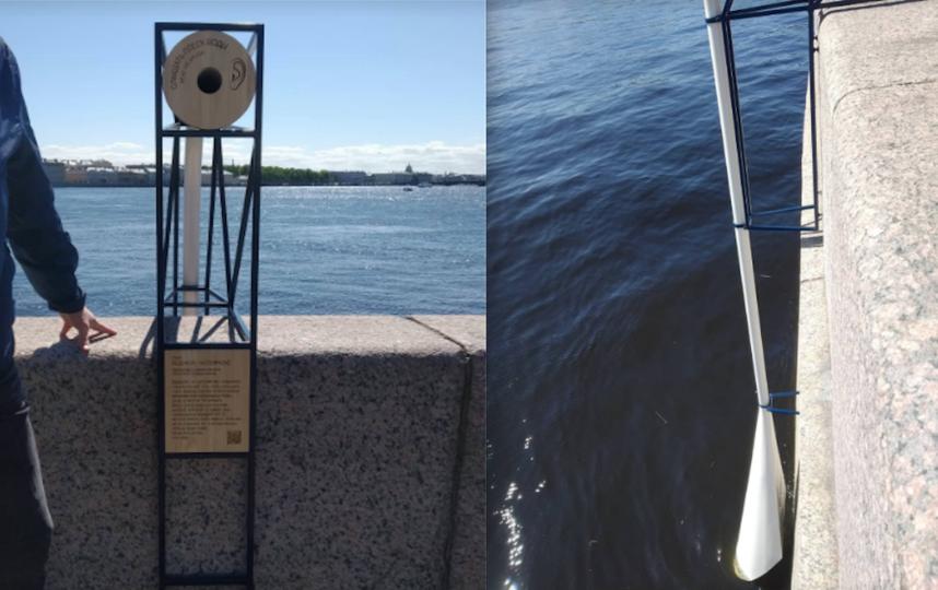 """Так выглядит установленный на набережной """"Водофон"""". Фото Скриншот Instagram: @chernayaevm"""