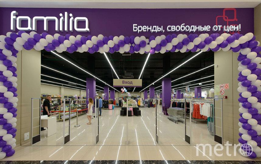Федеральная сеть off-price-магазинов Familia.