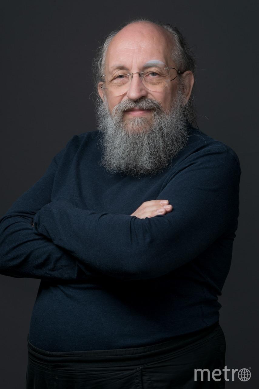 Анатолий Вассерман. Фото из личного архива Анатолия Вассермана