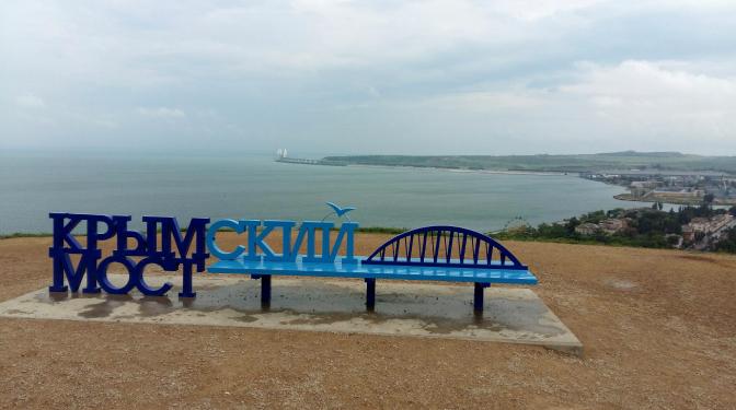 """На этой скамеечке фотографируются туристы. А на заднем плане виднеется уже и сам мост. Фото Назарова Евгения, """"Metro"""""""