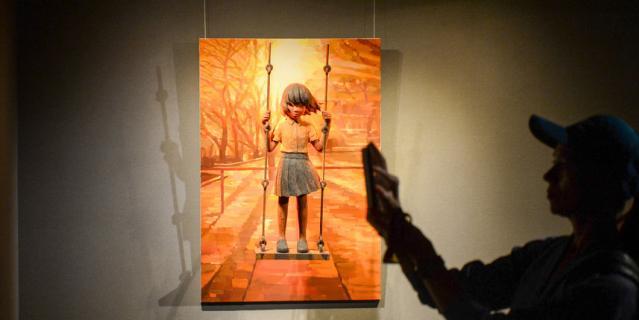 В музее современного искусства открылась экспозиция известного японского художника, в работах которого сочетаются 2D- и 3D-объекты.