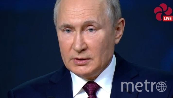 Владимир Путин. Фото  скриншот трансляции ПМЭФ.
