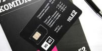 SIM-карты Tele2 появились в продаже на AliExpress