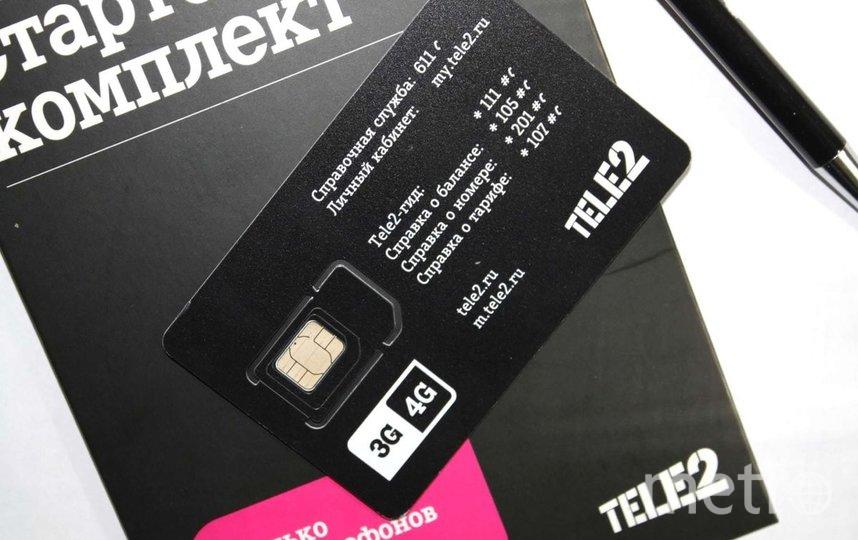 Tele2 закрепила свое присутствие в онлайн-каталогах четырех крупнейших маркетплейсов России. Фото предоставлено Tele2