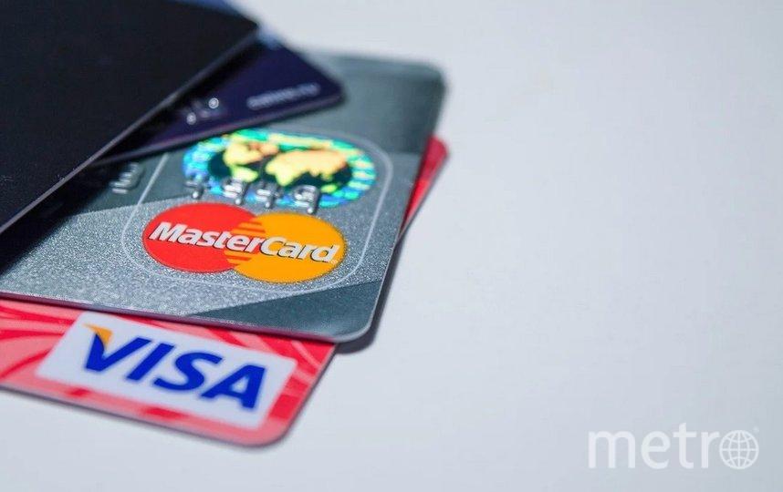 Moody's заявило о риске отключения России от платежных систем. Фото pixabay.