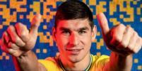 На форму сборной Украины по футболу попал Крым: как отреагировала общественность
