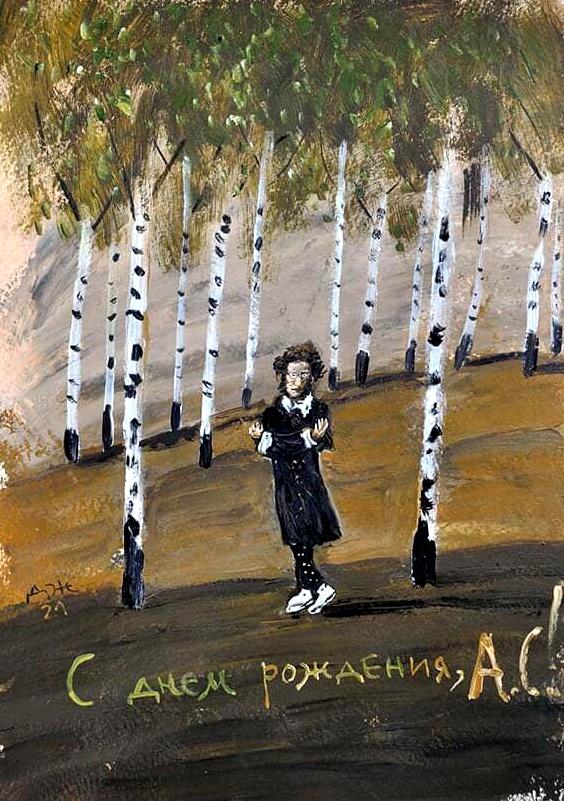 Русского классика поместили в современную реальность. Фото Instagram: @angeladzherih