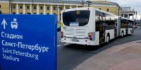На время ЕВРО-2020 в Петербурге запустят шаттлы для болельщиков:  куда на них можно будет добраться