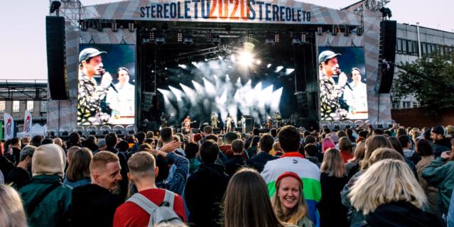 Фестиваль состоялся даже в 2020 году.