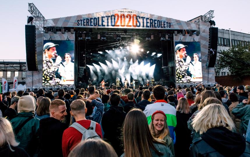 Фестиваль состоялся даже в 2020 году. Фото Дмитрий Строц, Предоставлено организаторами