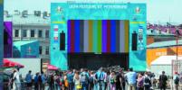 Фан-зона Евро-2020: на Конюшенной ждут всей семьей