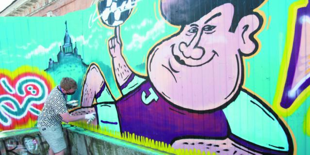 – Территорию Футбольной деревни украсят граффити футбольной тематики в рамках стрит-арт-фестиваля.