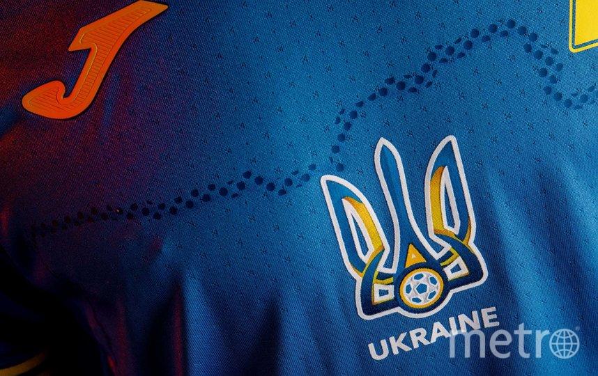 Форма сборной Украины. Фото https://www.facebook.com/andriy.pavelko